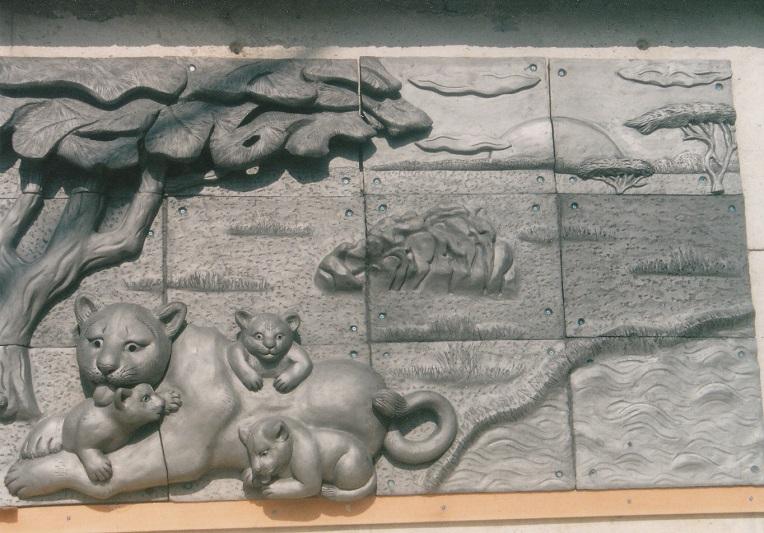 ライオンズの丘 陶壁 - コピー