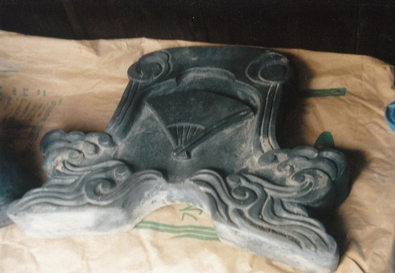 江戸期の例2