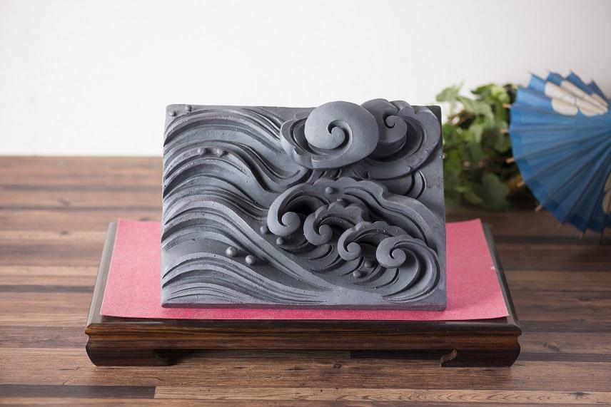 雲水一枚土板(ロ)[鬼瓦/和風置き物]